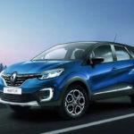 Кроссовер Renault Kaptur готовят к серьезному обновлению в 2020 году