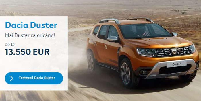 Рено Дастер новый кузов цена в Румынии
