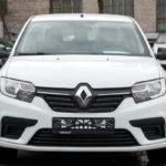 Где взять дешевые оригинальные запчасти для Renault?